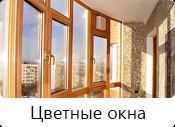 okno9