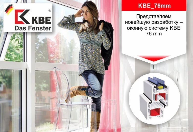 kbe_76mm1