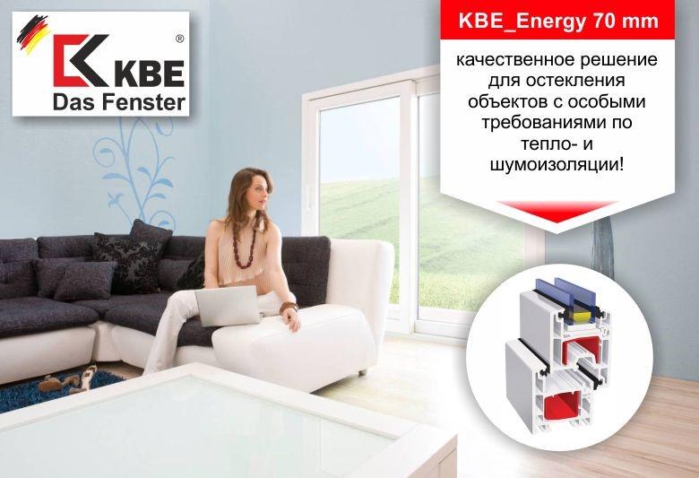 kbe_energy_70mm
